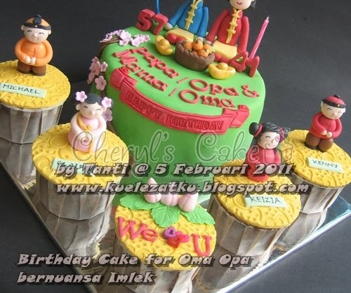 Cake Designs Thank You Strawberry Shortcake Flavour