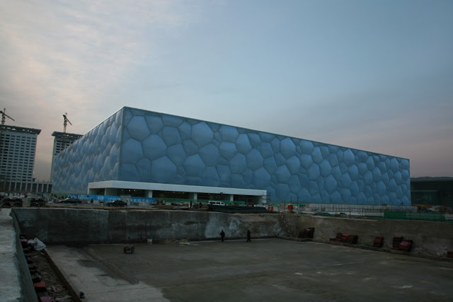 The Cube, Beijing
