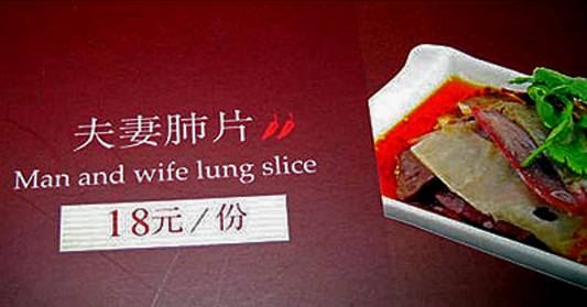 Mand and wife lung slice.