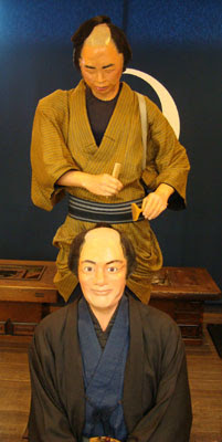 Samurai barber and client
