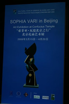 Sophia Vari Exhibition Confucius Temple