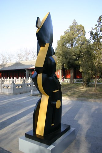 Sophia Vari Exhibition Confucius Temple, Beijing