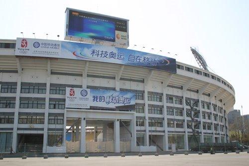 Workers Stadium, Beijing