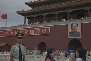 Tiananmen Square copyright Russell Uebergang