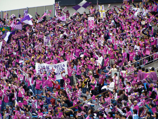 Kyoto Sanga fans