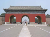 Temple of Heaven seen through an arch