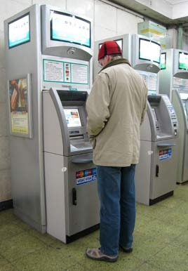 ATMs in Jianguomen Subway Station, Beijing.