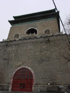 Bell Tower, Beijing