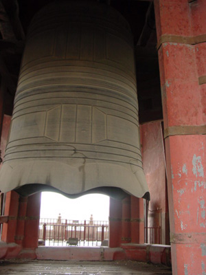 The huge metal bell at the Bell Tower, Beijing