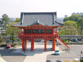 Narita-San, Inuyama