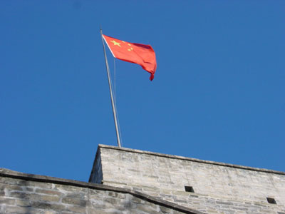Chinese flag on the roof of the Ancient Observatory