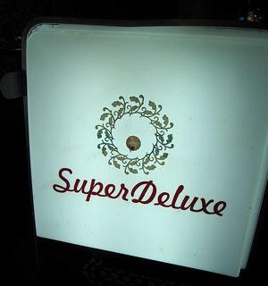 Super Deluxe, Roppongi, Tokyo.