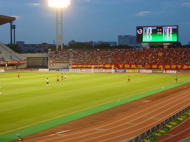 Mizuho Stadium, Nagoya