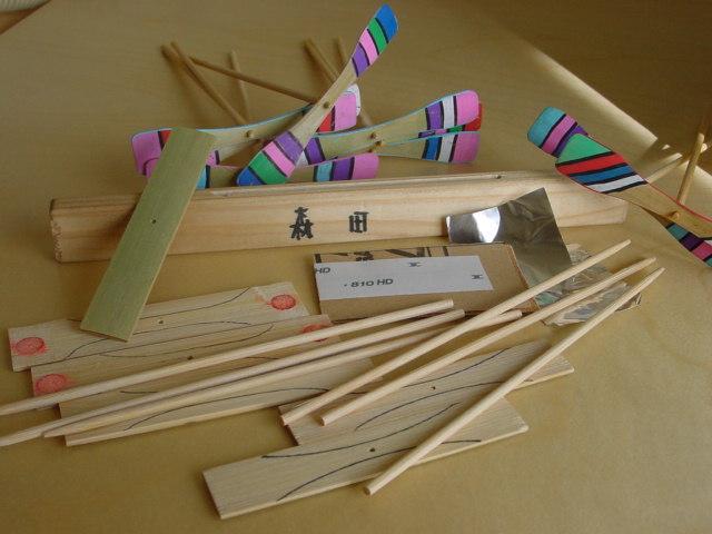 Taketombo kit