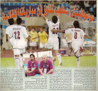 Qatar Press Reaction