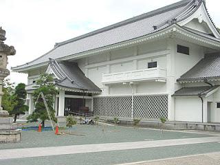 Jihokan Museum, Toyokawa Inari