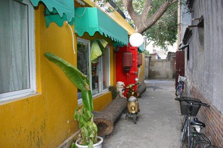 Bed & Breakfast, No 71 Ju'er Hutong - just off Nan Luo Gu Xiang Lu, Dong Cheng District