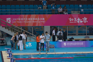 Ying Dong Swimming Centre
