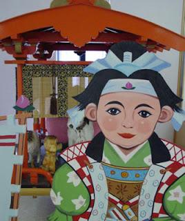 Momotaro Shrine Museum, Inuyama
