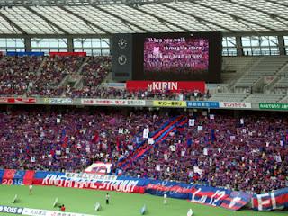 FC Tokyo fans