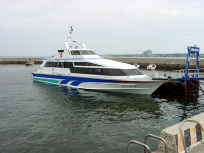 Ferry to Shinojima