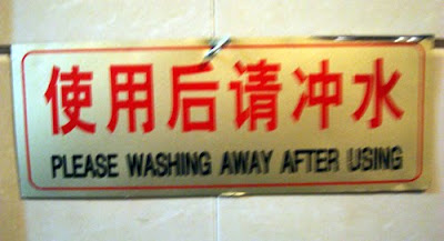 Shanghai Chinglish