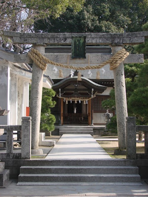 Shoin Shrine Hagi