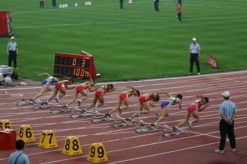 Good Luck Beijing 2008 China Athletics Open