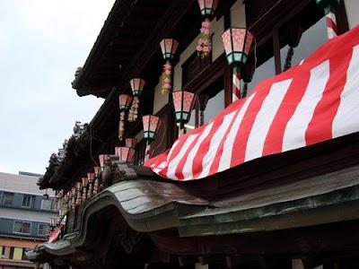 Dogo Onsen, Matsuyama