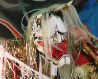 Kagura mask