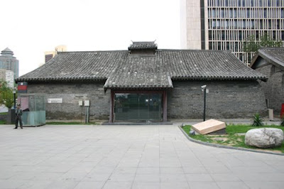 Dongsishitiao Imperial Granary Art Gallery