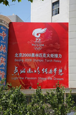 Olympic Torch in Kashgar Xinjiang