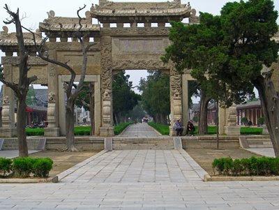 Confucian Cemetery