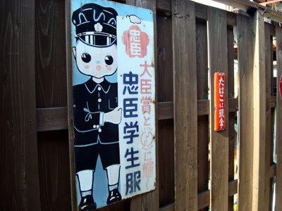 Toba Minato Machi Bunka Kaikan