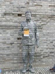 Pecha Kucha Beijing 2008