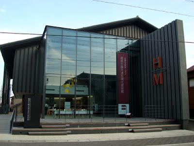 Hekinan City Tatsukichi Fujii Museum of Contemporary Art