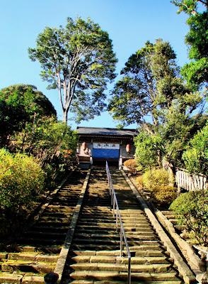 Jozan Inari Shrine Matsue, Shimane