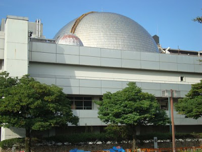 Astronomy Building, Nagoya City Science Museum