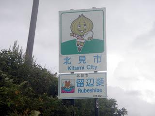 Hokkaido City Signs
