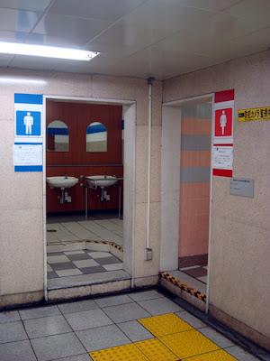 Public Toilets in Tokyo