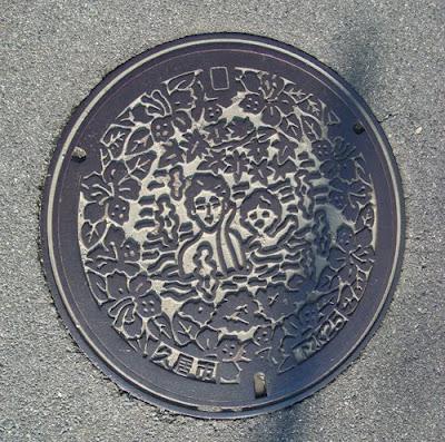 Hisai Manhole