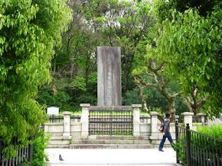 Monument to Toshimichi Okubo, Shimizudani Park, Chiyoda ward, Tokyo.