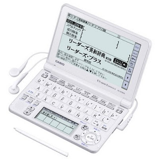 Casio Ex Word XD GF9800