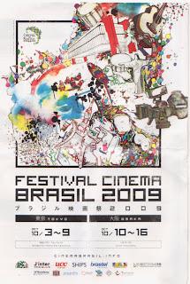 Brazil Cinema Festival 2009, Tokyo.