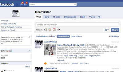 Japan Visitor On Facebook