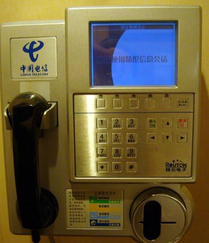 Public Telephone in China