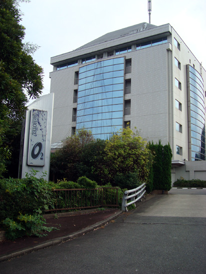 O2 Business Hotel Nagoya