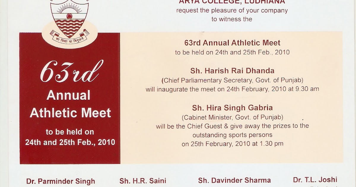 Arya College Sports Invitation Letter Of Annual Sport Meet 63