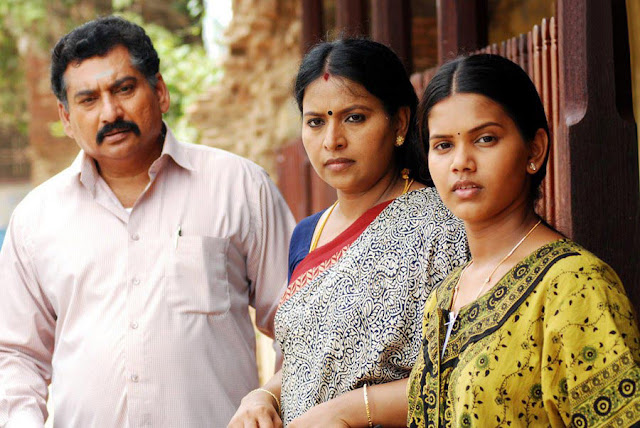 Vavwal Kottai Movie Stills 5