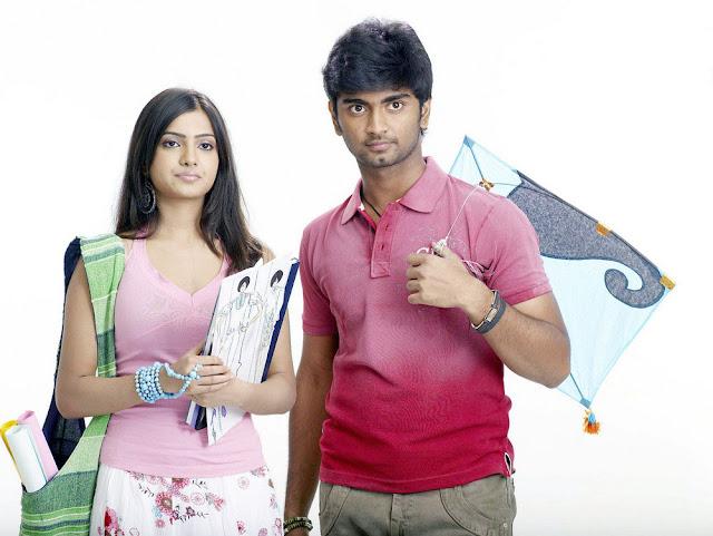 Baana Kaathadi Movie Still 1
